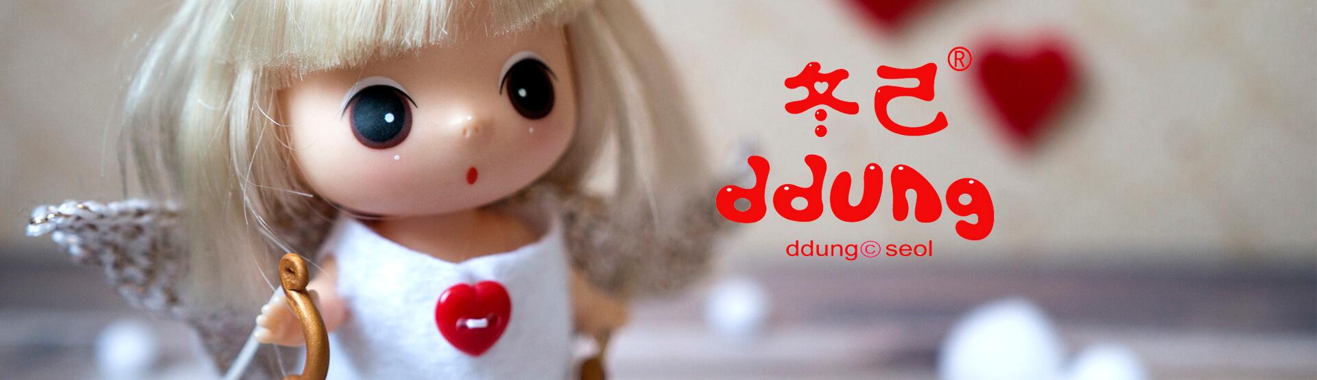 DDung