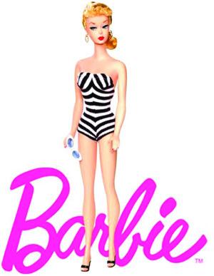 Барби 55, с юбилеем!