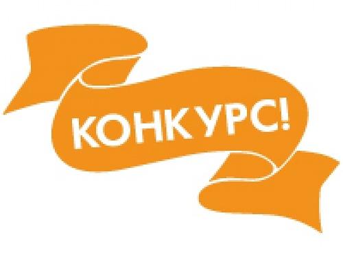 Выиграй iPhone 6 от Cdolls.ru!