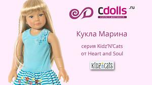 Кукла Марина Kidz'N'Cats от Heart and Soul. Видеообзор