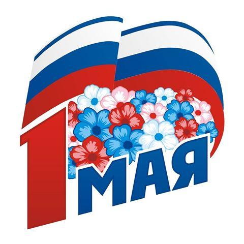 График работы магазина на первые майские праздники