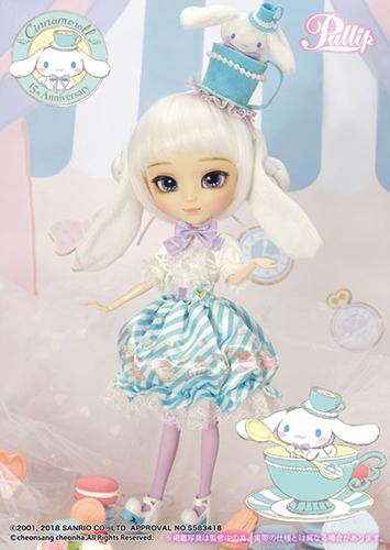 Новые куклы семьи Пуллип на нашем сайте