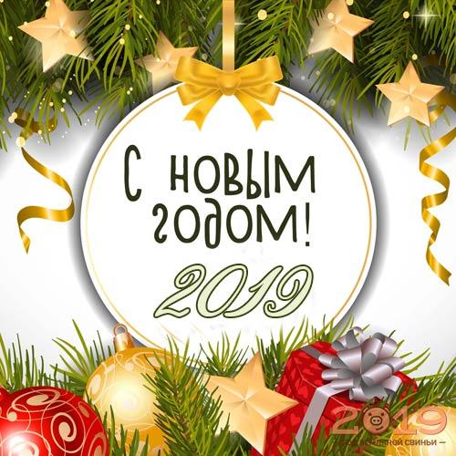 График работы магазина в Новогодние каникулы 2019