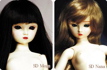 Куклы SD Мегу и Нана