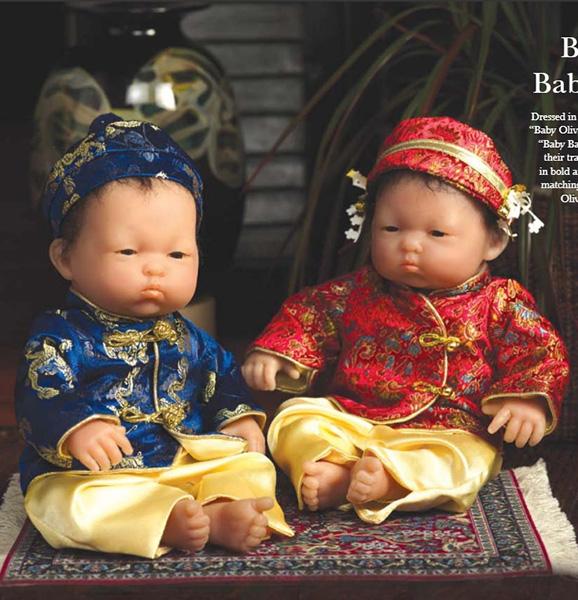 Куклы малыш Баоо и малышка Оливия, 24 см, 2008