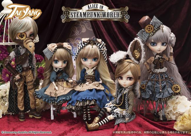 Куклы семейства Пуллип